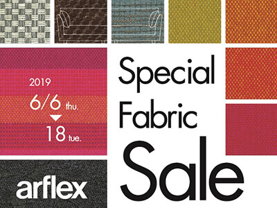 Special Fabric Sale