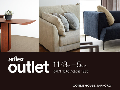 arflex outlet