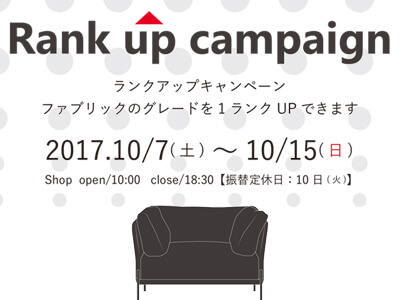 RANK UP CAMPAIGN